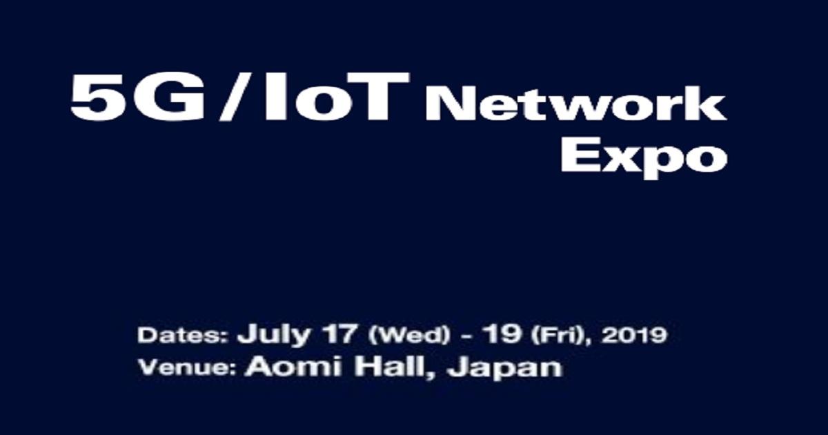 5G IoT Network Expo