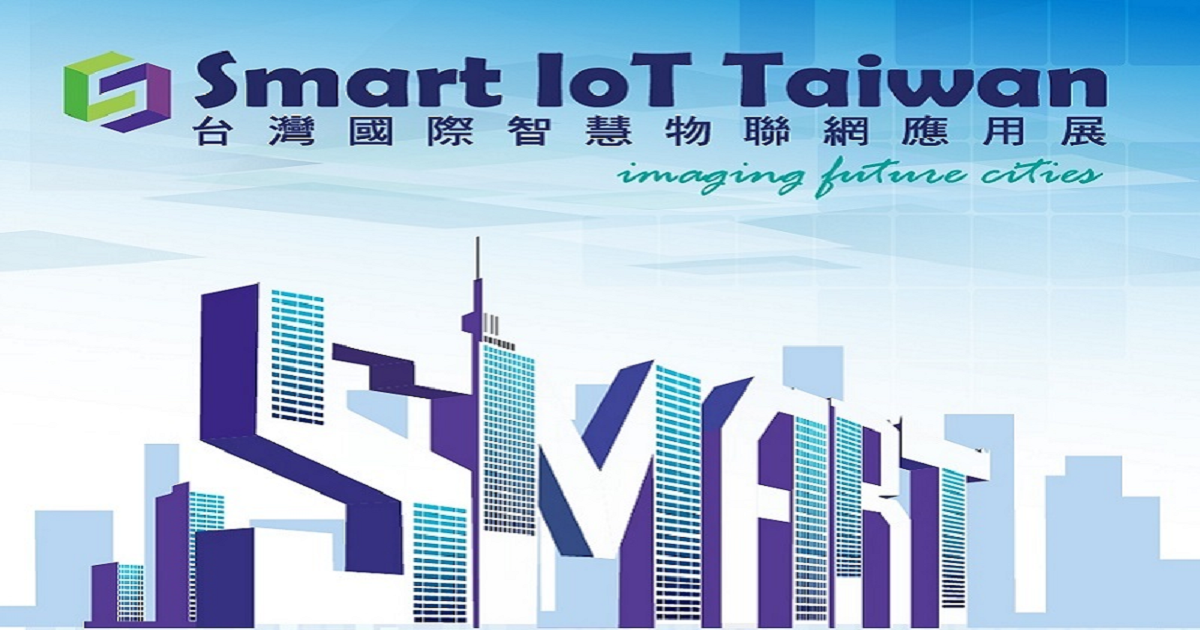 Smart IoT Taiwan