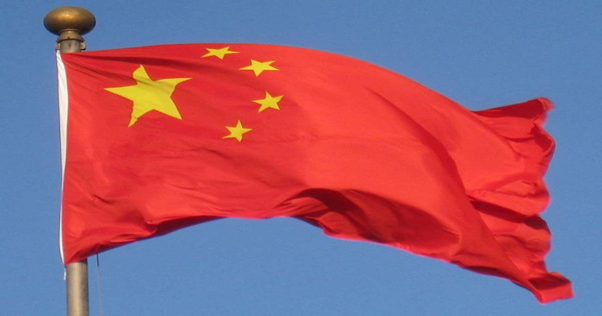 Chinese Jiangsu Province To Adopt Blockchain, IoT
